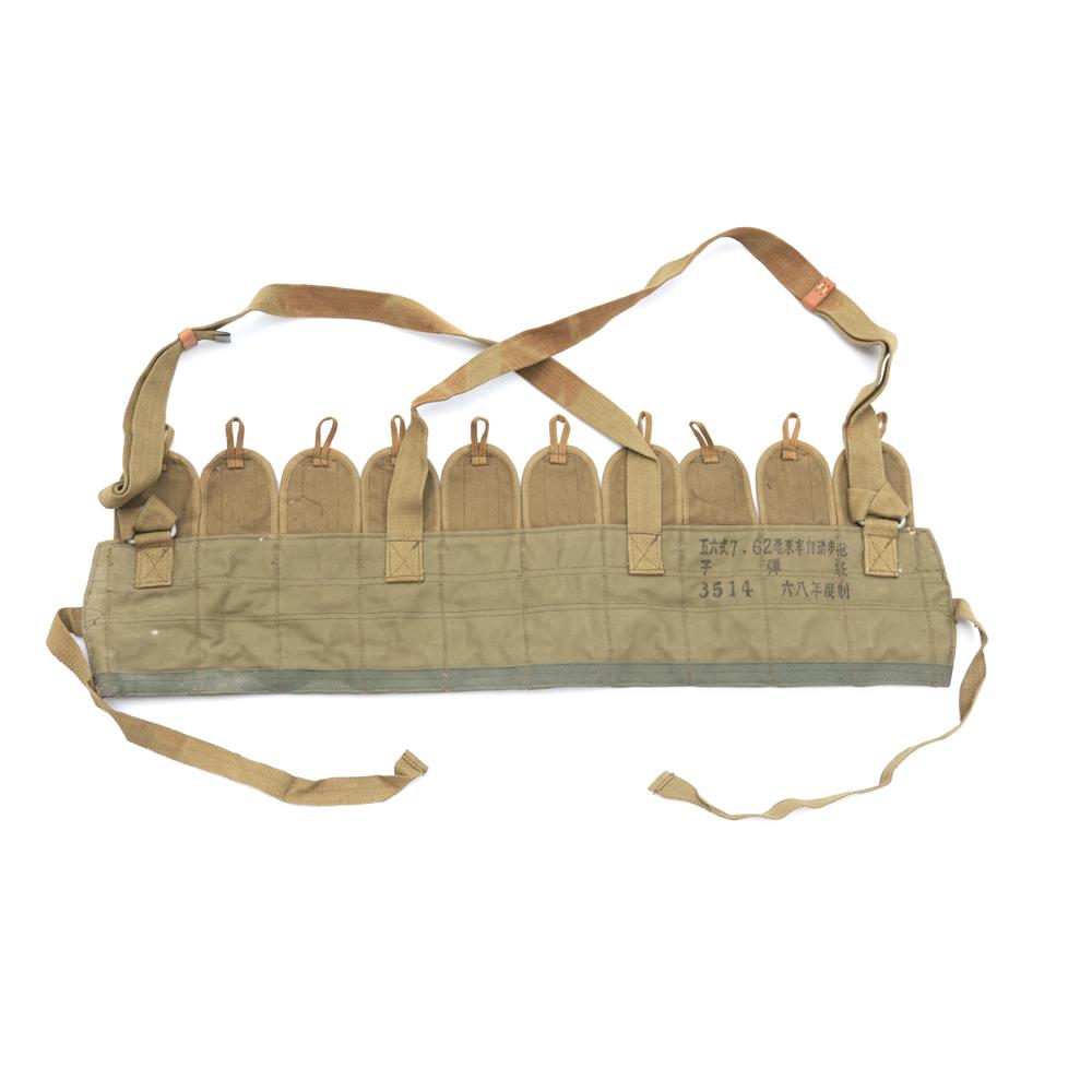 Costumes & Accessories Surplus Vietnam War Chinese Military Pla 56 Type Canvas Gun Case Bag Pouch-33343